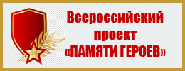 Всероссийский проект
