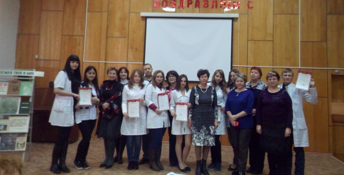 Участники конференции студенты 1-4 курсов
